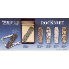 Нож-брелок VICTORINOX Bethel White, коллекционный, 74 мм, 4 функции, рукоять из натурального камня 0.6500.57
