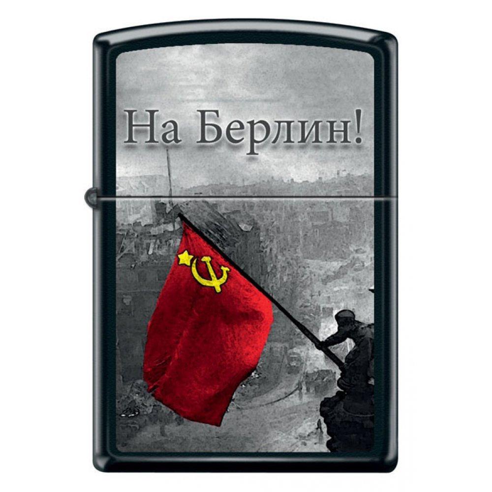 Зажигалка ZIPPO На Берлин с покрытием Black Matte, латунь/сталь, чёрная, матовая, 36x12x56 мм 218 BERLIN