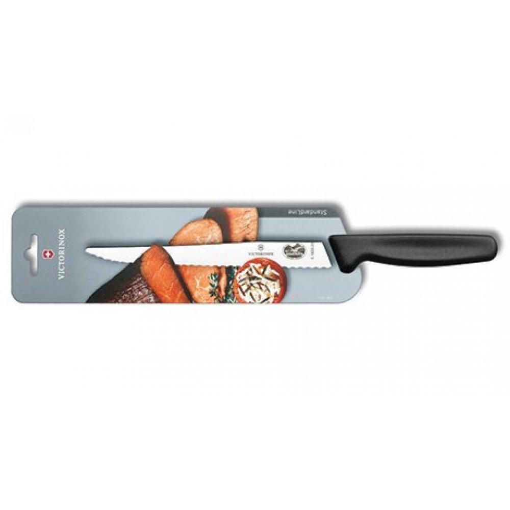 Кухонный нож Victorinox 5.1833.20В в блистере 5.1833.20B