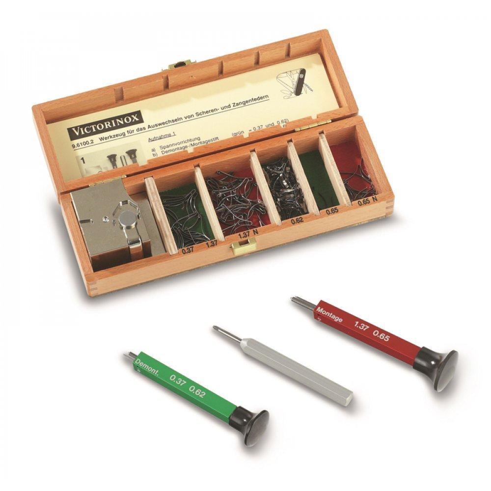 Набор для замены пружин в ножах Victorinox, в деревянной коробке 9.6100